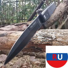 Folding Knife G10 Handle Tactical Pocket Flipper Knives Combat EDC Tools Good for Hunting Camping Survival Outdoor EverydayCarry
