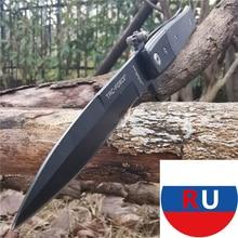 سكين للفرد G10 مقبض التكتيكية جيب الزعنفة السكاكين القتال EDC أدوات جيدة للصيد التخييم بقاء في الهواء الطلق كل يوم