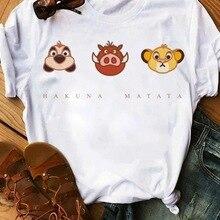 camiseta chicas RETRO VINTAGE