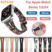 Leather watch band For Apple Watch Series 1 2 3 4 38MM 40MM strap wristband replacement for apple bracelet