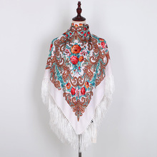 National style embroidery flower warm scarf autumn and winter warm shawl print tassel square scarf women outdoor warm scarf stylish handpainted flower and leaf pattern tassel pendant purplish blue scarf for women