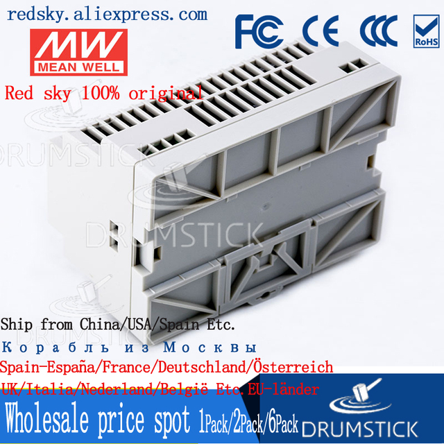 Steady MEAN WELL DR-100-12 12V 7.5A meanwell DR-100 90W Single Output Industrial DIN Rail Power Supply