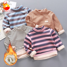 Bottoming-Sweater with Plush Single-Piece Autumn Winter New Boys' High-Collar Warm T-Shirt