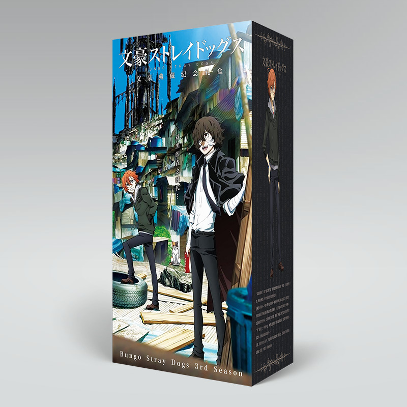 Bungou Stray Dogs Anime Support Package Collection Gift Box(Contains 7 Different Products) Postcard
