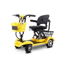 Электрическая четырехколесная машина для пожилых людей с ограниченными
