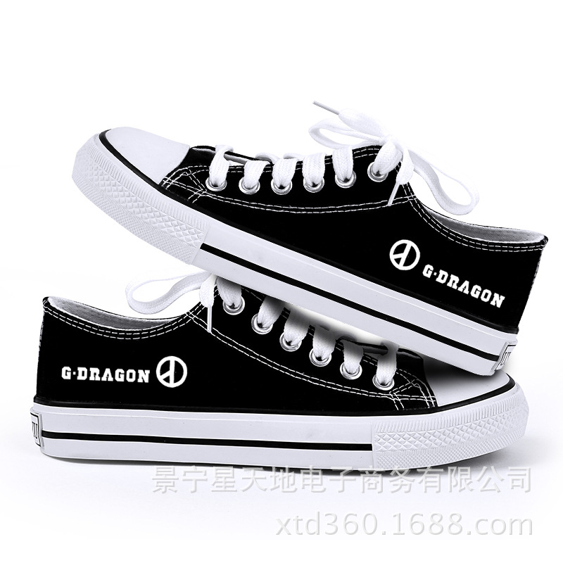 KPOP G-Dragon Canvas Shoes Coup Detat Trainers Lace Up Shoes Peaceminuse G-Dragon Printing Unisex Shoes FH28