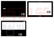 Adhesivo pegatina para la piel del ordenador portátil, Protector de Cubierta de fibra de carbono para Acer VN7 591G 571G 591 571 15,6-inch