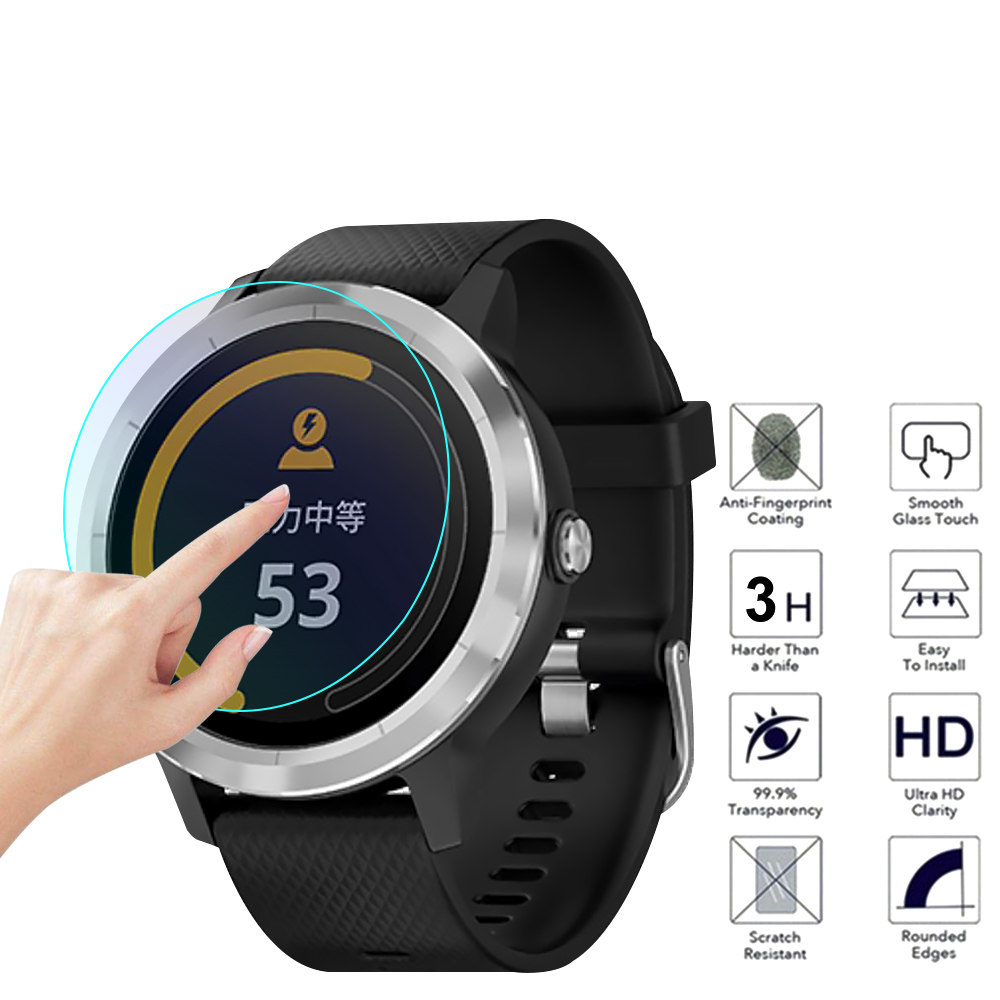 1/2/3PCS Premium 2.5D 9H Tempered Glass Protective Films Screen Ultra-thin Durable Protector For Garmin Vivoactive 3 Smart Watch