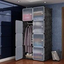Складная шкаф для гардероба Пластиковые Комбинации куб хранения стенной шкаф шкафы Одежда Органайзер мебель для спальни