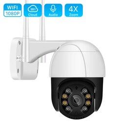 1080 p ptz wifi câmera ip ao ar livre 4x zoom digital ai humano detectar câmera sem fio h.265 p2p onvif áudio 2mp câmera de segurança cctv