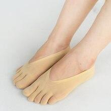 Meias de compressão ortopédica toe meias femininas ultra baixo corte forro com gel tab respirável meias fif66