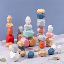 Деревянный Детский цветной камень Дженга строительный блок обучающая