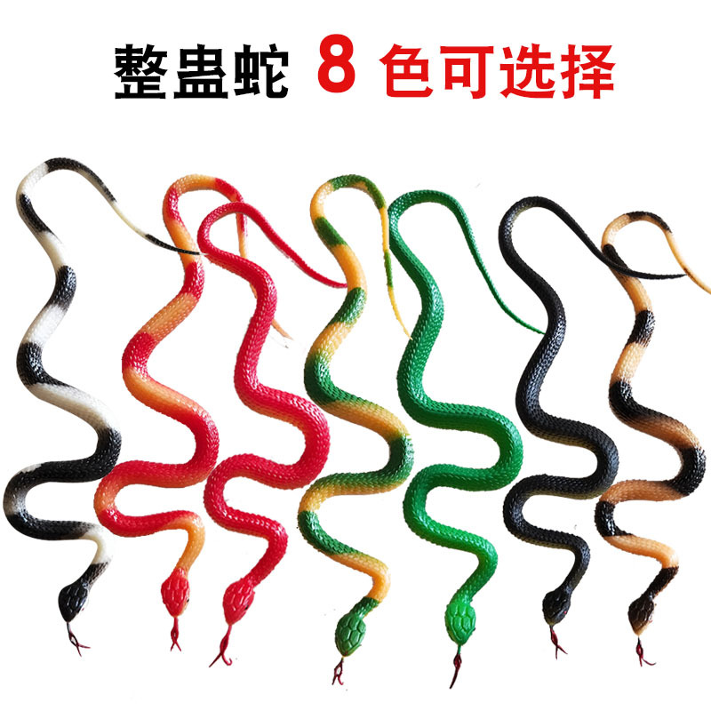 8 Models Simulation Plastic Snake Fake Artificial Rubber Artificial Snake Model Toy Snake Fake Animal Gift Prank Halloween Party