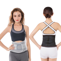 Tourmaline Self heating Magnetic Therapy Waist Support Belt Lumbar Back Waist Support Brace Double Banded Adjustable Size XXL Br