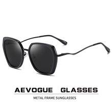AEVOGUE New Women Polygon Retro Fashion Polarized Sunglasses Gradient Lens Drivi