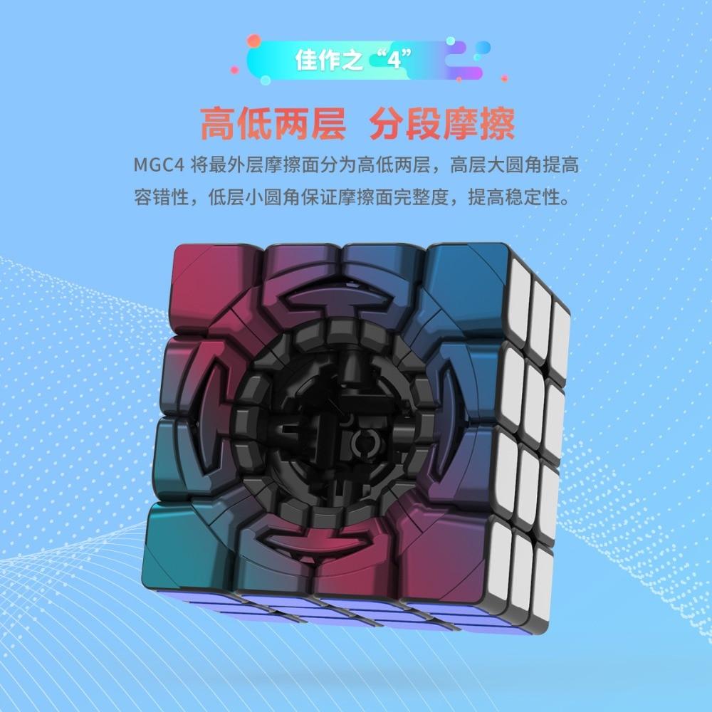 8108-MGC四阶魔方详情图_08