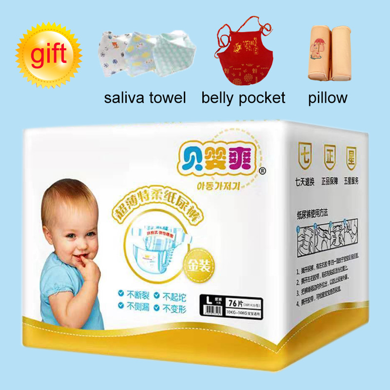 Snug & Dry Baby Diaper Newborn Nappy Toilet Training Diapering Disposable Swaddlers Hypoallergenic D