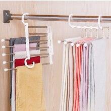 5 слоев вешалки из нержавеющей стали для хранения штанов вешалки для галстука зажимы для сушки стойки телескопические стойки для штанов двойной подвесной крючок сохранить