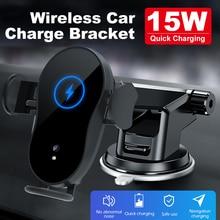 YOUXIU 15 Вт беспроводное автомобильное зарядное устройство крепление авто-зажимное Qi Быстрая зарядка Телефон X держатель Air Vent Зарядка для iPhone ...