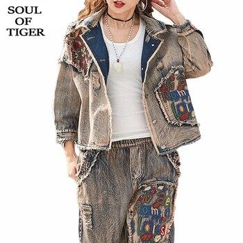 Alma de tigre 2019 coreano señoras Jeans Vintage chaquetas Casual Harem pantalones mujeres Denim dos piezas conjuntos chándal de Patchwork de lujo