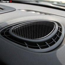 미니 쿠퍼 F55 F56 용 탄소 섬유 콘솔 공기 배출구 커버 트림 스티커