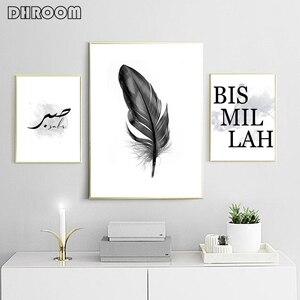 Image 4 - Allah Islamitische Wall Art Canvas Poster Zwart Wit Feather Print Islamitische Muurschilderingen Minimalistische Decoratieve Pictures Home Decor