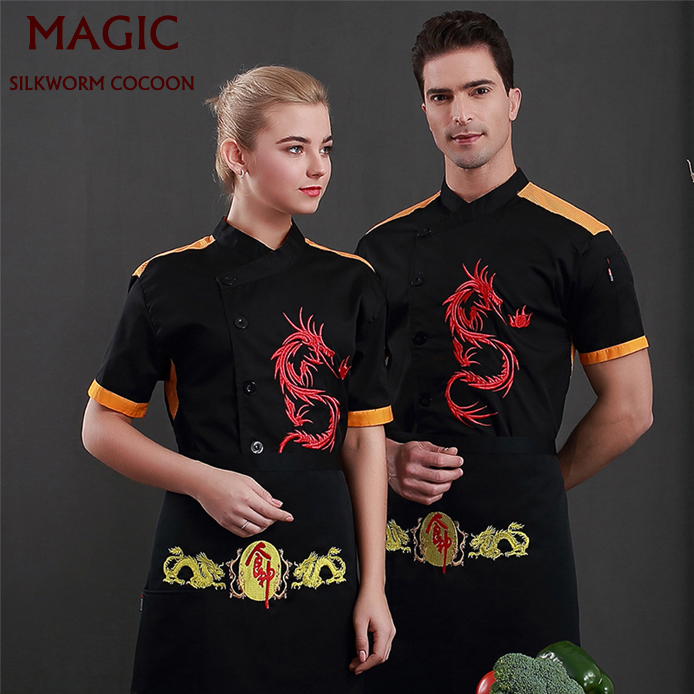 Men Women Chinese Dragon Embroidery Cook Uniform Kitchen Work Wear Catering Services Chef Jacket Apron Sushi Costume Chef Shirt