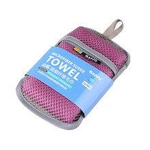 5 цветов микрофибра спортивное полотенце быстросохнущее полотенце с сумкой для переноски мягкое для кожи на открытом воздухе путешествия модное спортивное полотенце# YL5