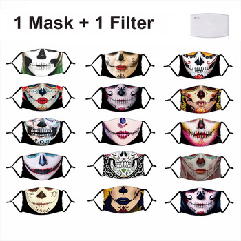 Day of the Dead Mask Skull Cosplay Fashion Face Print Masks Halloween Party Funny Skeleton Face Cover Mexican Festival Catrinas недорого