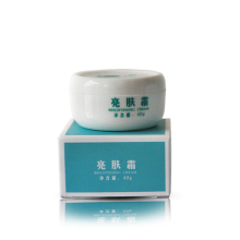 Powerful whitening Freckle removal cream melasma Acne Spots pigmention crem for