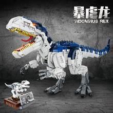Конструктор «Мир Юрского периода» индоминус Рекс динозавр игрушки