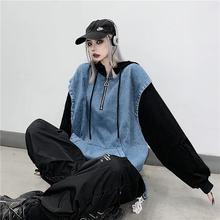 Модные новые толстые свитшоты из двух частей с капюшоном и джинсовой