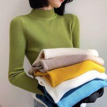 Женский трикотажный свитер в рубчик плотный пуловер с длинным