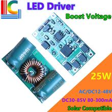 12V 24V 36V 48V Solar compatible LED Driver Dc DC Boost Power Supply 100mA 120mA 150mA 180mA 240mA 300mA Lightning transformer