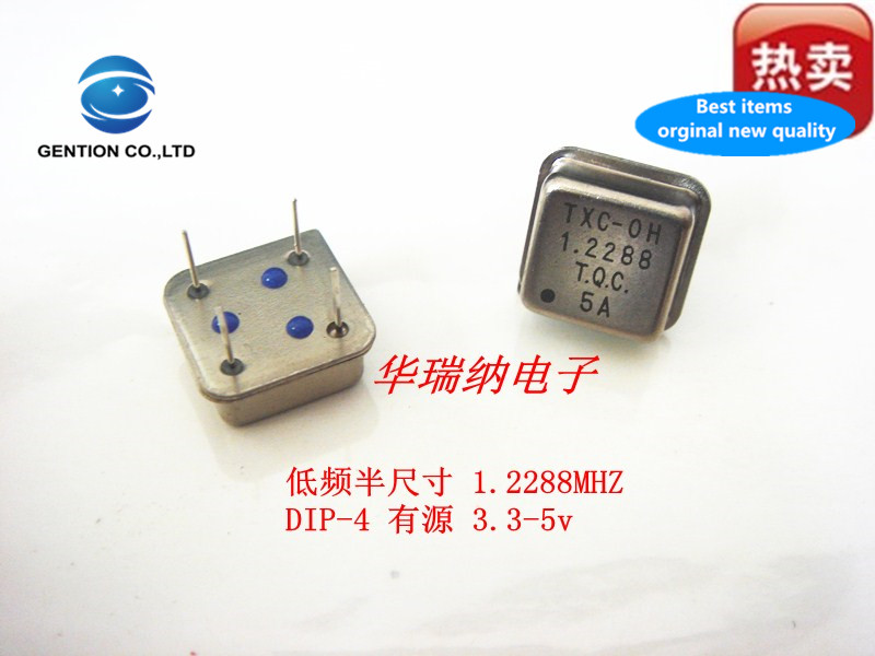 5pcs 100% New And Orginal 1.2288M 1.2288MHZ OSC Active In-line Crystal DIP-4 Imported Low Frequency Oscillator