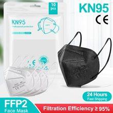 5-100 pces mascarillas ffp2 negros adulto kn95 máscara respiratória fpp2 homóloga fpp2 máscara preta resuable kn95