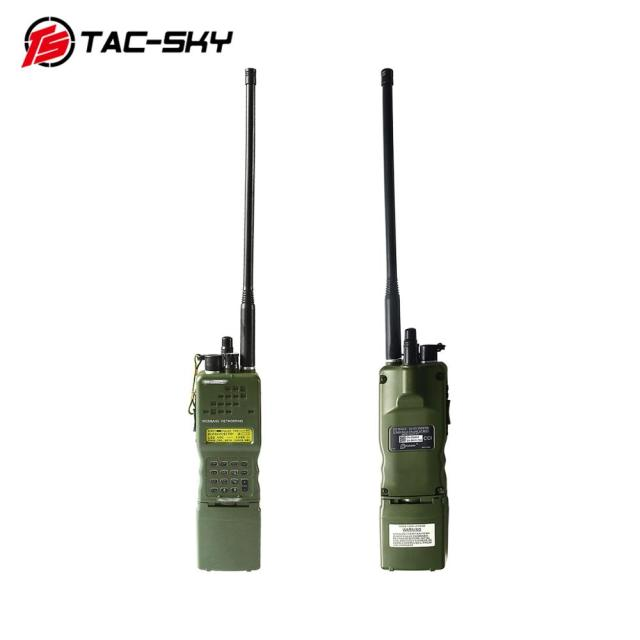 TAC SKY AN / PRC 152 152A military radio walkie talkie model virtual broadcast box, Harris military virtual chassis PRC 152 152a
