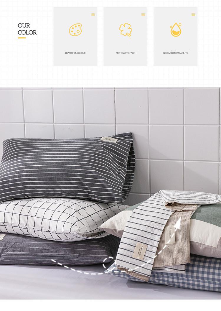 NEW 1PC 100% Cotton Lattice Soft Pillow Case Cover 30x50cm 48cmx74cm Pillowcase Decorative Bedding Bedroom Home Use
