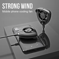 Portable Cooling Fan Gamepad Game Handle Radiator Mobile Phone Cooler Mini Cooling Fans For iPhone Samsung Huawei Xiaomi Tablet|Mobile Phone Coolers| |  -