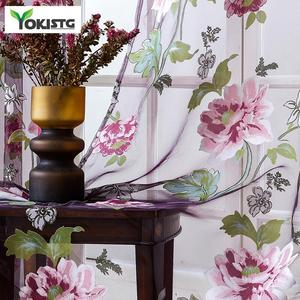 YokiSTG Flowers Tulle For Kitc