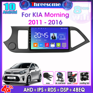 Android10 Car Radio Multimedia Player For KIA PICANTO Morning 2011-2016 GPS Navigation 2Din RDS DSP Floating window Split Screen