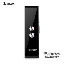 3 in 1 Smart Voice Translator Upgrade Versie Tekst Foto Taal Vertaler Rusland Engels vertalen