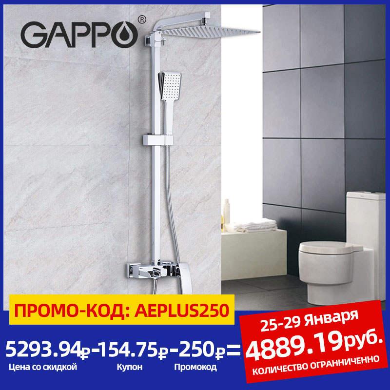 Shower-System Bath-Mixer Wall-Mounted GAPPO Chrome-Polished Rainfall