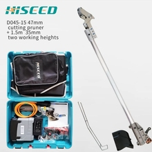 D045 47mm cutting  lithium battery powered garden electric cordless long pole pruner