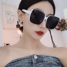 Новинка 2020 модные солнцезащитные очки женские оверсайз Квадратные