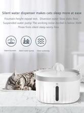 Large-Capacity Cat Water Dispenser Automatic Circulating Filter Water Dog Drinking Artifact Mute Pet Supplies