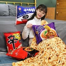 Manta Kawaii de simulación de fideos instantáneos, almohada de felpa con manta de ternera rellena, Fideos Fritos, almohada de felpa, juguete de felpa para comida