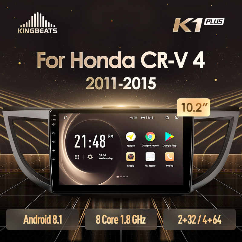 KingBeats Android 8.1 unità di testa 4G in Dash Car Radio Multimedia Video Player di Navigazione GPS Per Honda CRV CR-V 4 RM RE 2011 2015