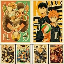 Anime japonês do vintage haikyuu! Retro cartaz papel kraft alta qualidade impresso adesivos de parede para casa/decoração da barra