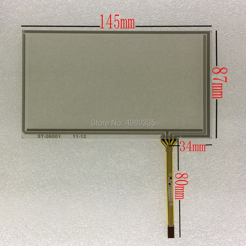"""5/"""" Resistive Touch Screen Glass Panel for LCD GPS Portable devices"""
